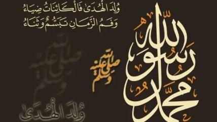 Image result for المولد النبوي