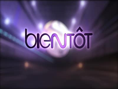 جديد القمر Hot Bird 13a At 13 Eas قناة Bein Sport 1 Hd قناة