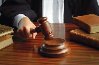 محكمة فرنسية تدين مغربيا بالسجن المؤبد بعد ذبحه لزوجته وخنق أولاده