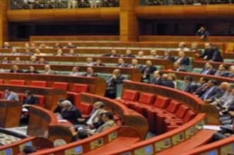 البرلمان المغربي يكشف حقيقة سفر برلمانيين لحضور المونديال على حساب ميزانية مجلسيه
