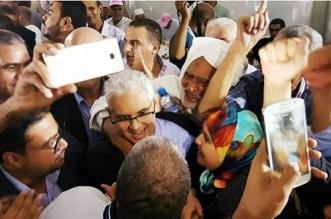 "Résultat de recherche d'images pour ""نزار بركة أمين عام لحزب الاستقلال"""