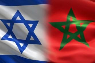 إسرائيل تسطو على أنفس الوثائق المغربية