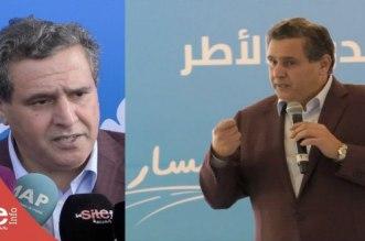 بالفيديو.. أخنوش: حزب الحمامة بغا يخدم البلاد ويقدم كل ما لديه في سبيل الوطن