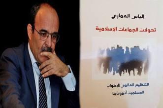 بعد فشله ميدانيا.. العماري يحارب الإسلاميين بنصف كتاب