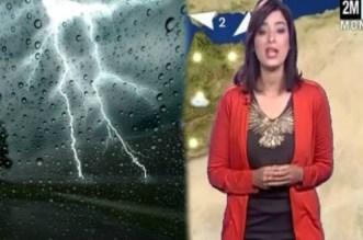 توقعات طقس الإثنين.. زخات عاصفية بهذه المناطق