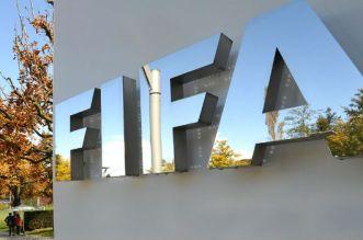 فيفا يمنح 600 مليونا لثلاثة أندية مغربية