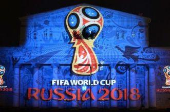 تونس أمام انجلترا.. أهم مباريات اليوم الخامس من كأس العالم