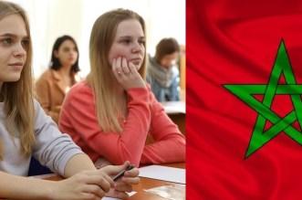 خاص بالمغاربة.. 32 منحة دراسية مجانية في الجامعات الروسية