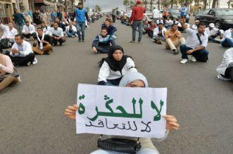 """أساتذة """"الكونطرا"""" بجهة الشرق يعودون للاحتجاج ويتوعدون بالمزيد"""