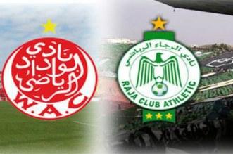 الوداد والرجاء يتعرفان على خصميهما في بطولة العرب