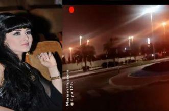 على لسان أم وئام الدحماني مريم حسين تحكي القصة الكاملة لوفاتها