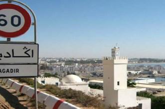 وثيقة تكشف حقيقة تسمية شوارع أكادير بأسماء فلسطينية
