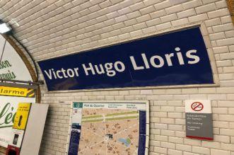 شركة ميترو بباريس تحتفل بطريقتها بعد فوز فرنسا بلقب كأس العالم