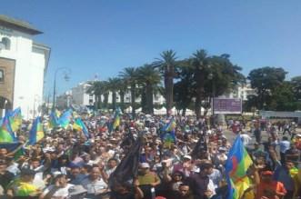بالصور.. الآلاف يخرجون مجددا في الرباط للمطالبة بسراح معتقلي الريف