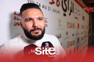"""بالفيديو.. الطالياني:  كاين بزاف ديال الفنانين المغاربة اللي نقدر نغني معاهم """"ديو"""""""