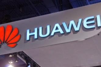 """رغم القرار الأمريكي.. """"هواوي"""" ثاني أكبر مزود للهواتف الذكية في العالم"""