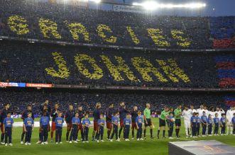 الاتحاد الإسباني يرفض قرار إقامة مباريات الدوري في أمريكا