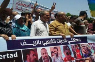 وقفة احتجاجية أمام البرلمان للمطالبة بإطلاق سراح معتقلي حراك الريف