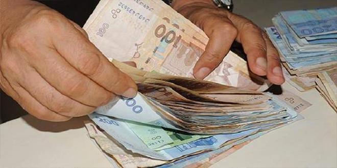 مديرية الضرائب تطمئن المغاربة