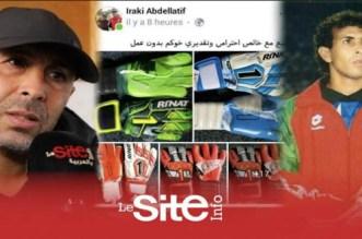 بالفيديو – بالدموع العراقي يناشد الملك: بغيت نعيش وليداتي بكرامة