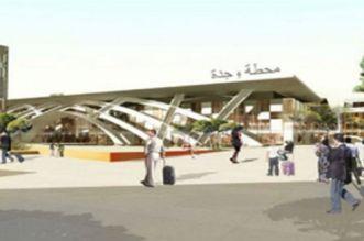 محطة جديدة للقطار بوجدة تفتح أبوابها