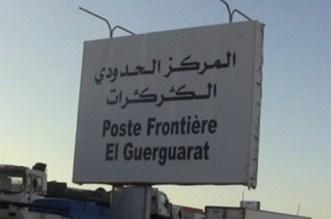برلماني يدعو العثماني إلى إحداث معبر جديد نحو موريتانيا