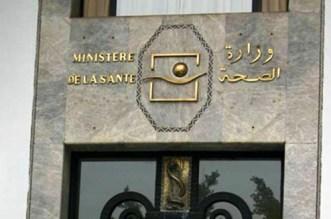 إحداث أضخم مستشفى جامعي بالمغرب