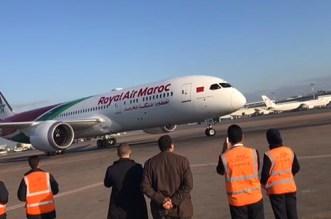 """الخطوط الجوية المغربية تتسلم طائرة بوينغ """"9-787"""" دريملاينر"""