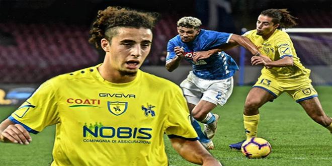 لاعب المنتخب المغربي يقترب من الانضمام لنابولي الإيطالي