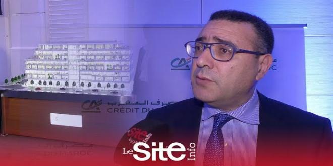 """بالفيديو.. """"مصرف المغرب"""" يحقق نتائج إيجابية"""