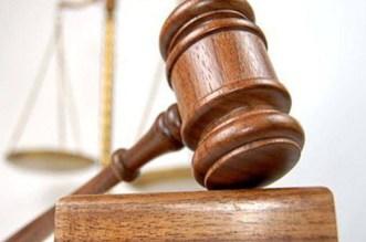 محكمة تدين 148 شخصا بعقوبات حبسية تصل إلى المؤبد