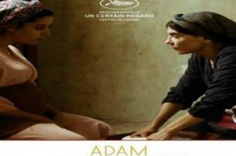 """بطلة فيلم """"آدم"""": الفيلم غير لينا حياتنا وفرحانة بتمثيل المغرب في مهرجان """"كان"""""""