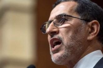 العثماني يعلّق على قرار الحكومة السلفادورية