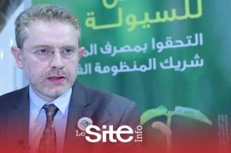 معرض الفلاحة بمكناس.. مصرف المغرب في قلب تنمية اليد العاملة الفلاحية -فيديو