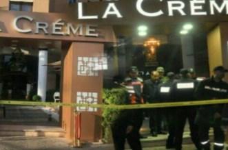 """جنايات مراكش ترفض إعادة فتح مقهى """"لاكريم"""""""