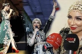 دنيا بطمة تقصف يوسف الزروالي وسعيدة شرف وتعلن عن مفاجأة- فيديو