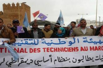 """تقنيو المغرب يحتجون على """"التهميش وغياب العدالة"""""""