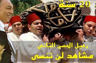 بالفيديو – رحيل الحسن الثاني.. مشاهد لن ينساها المغاربة