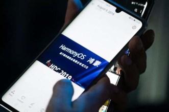 هواوي تطلق نظام تشغيل موزّعٍ جديد HarmonyOS