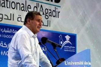 أخنوش يكشف خطة حزبه لاحتلال الصدارة في انتخابات 2021