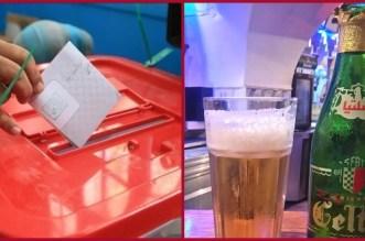 حانات تونس تُكافئ المصوتين في الانتخابات الرئاسية – صورة