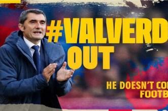 فالفيردي إلى الخارج.. جماهير برشلونة تنتفض وتقود حملة الإطاحة بمدربها