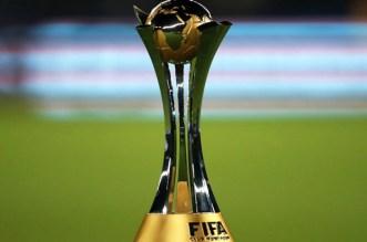 رسميا.. ثلاثة أندية تمثّل إفريقيا في كأس العالم للأندية