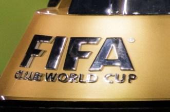 الكشف رسميا عن الشعار الرسمي لكأس العالم للأندية 2019