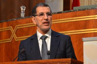 مجلس المستشارين يسائل العثماني حول الكوارث الطبيعية وحقوق الإنسان بالمغرب