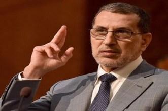 رئيس الحكومة يصدم المغاربة بزيادات جديدة