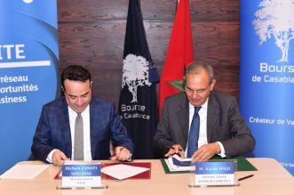 مذكرة شراكة بين صندوق الضمان المركزي وبورصة الدار البيضاء