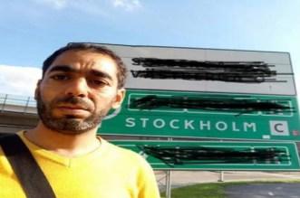 السويد تقبل طلب اللجوء السياسي للصحفي مصطفى الحسناوي