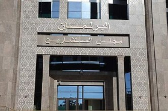 يوم دراسي بمجلس المستشارين حول المستجدات الجبائية لمشروع قانون المالية