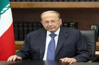 """ميشال عون يأمل في تشكيل حكومة لبنانية جديدة خلال """"الأيام المقبلة"""""""